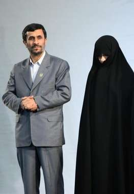 Mr & Mrs Mahmoud Ahmadinejad